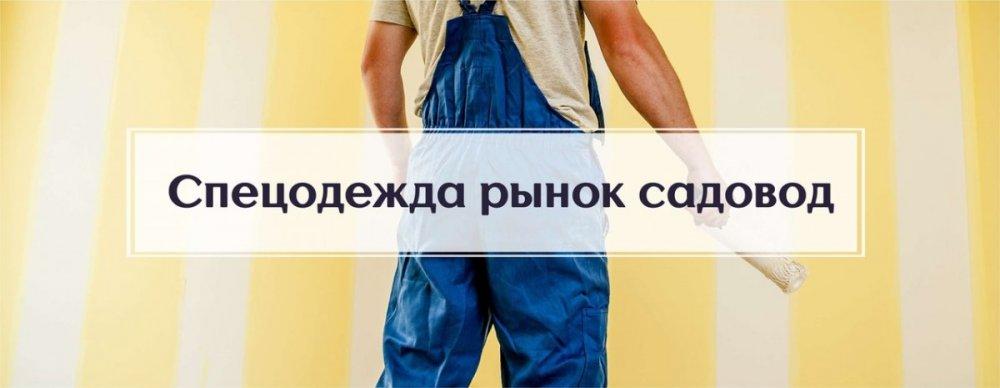 bzmY-JO8ZOw.thumb.jpg.4102265b95c49891ab483ba8ca7884ce.jpg