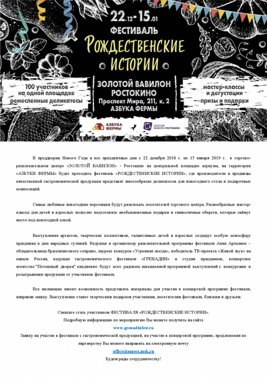 Пресс-релиз 04.11.png