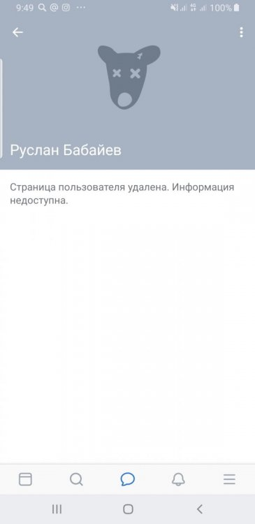 Screenshot_20190417-094956_VK.jpg