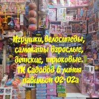 ТК Садовод линия 6 павильон 02-02а